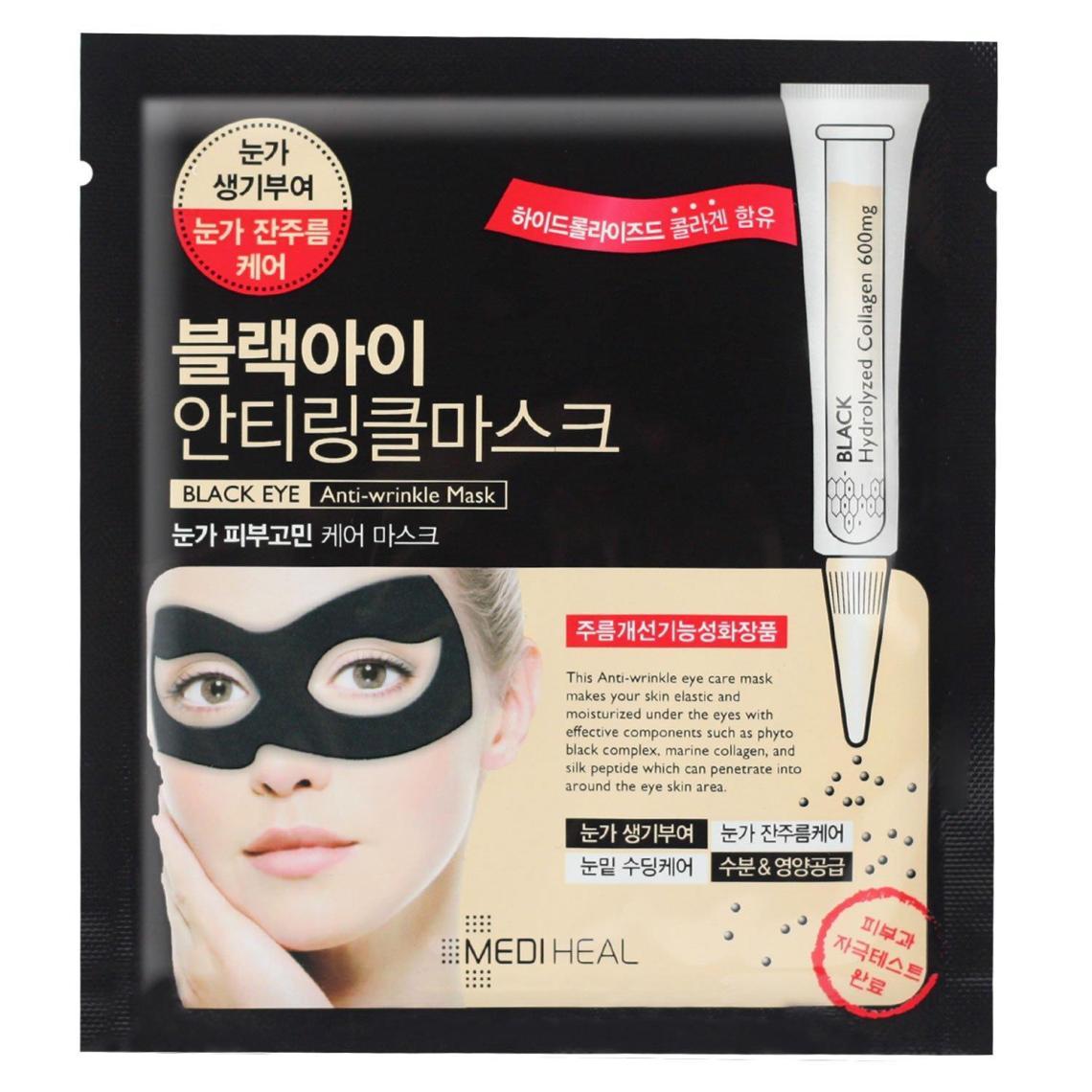 anti-wrinkle mask | Living.ca