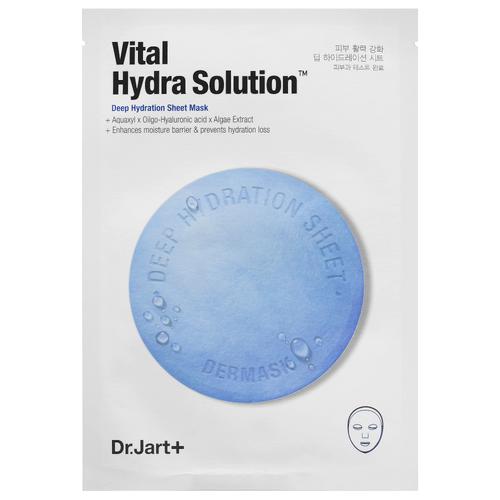 medium_plus_a964f-Dr-Jart-LVK-Drja-5755-BU-C5-All-Mask-Dr-Jart-Vital-Hydra-Solution-Deep-Hydration-Mask-Sheet