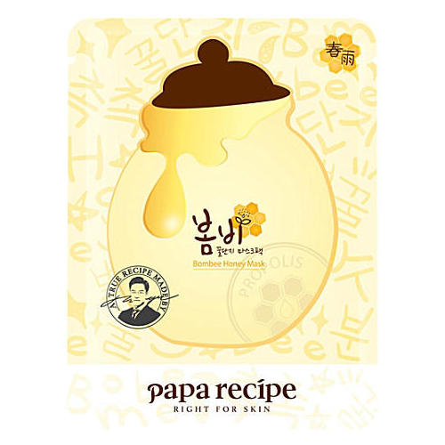medium_plus_cb8a3-Papa-Recipe-LVK-Papa-0695-Honey-C10-1-Mask-Papa-Recipe-Honey-Mask-1Pc