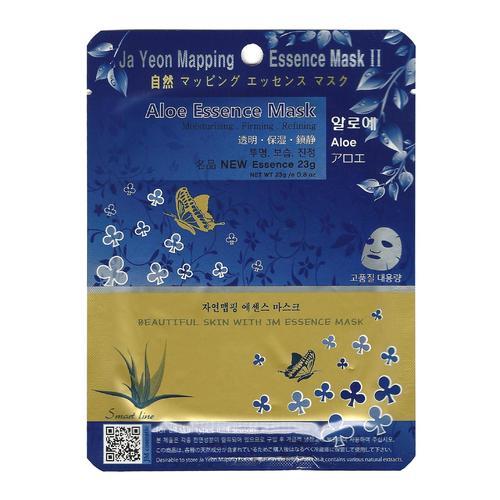 medium_plus_cf58b-Jayeon-LVK-Jaye-0033-Aloe-1-Mask-Jayeon-Mapping-Essence-Mask-Aloe-