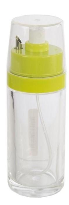 Spray Oil Dispenser with Lid for Kitchen, Restaurant